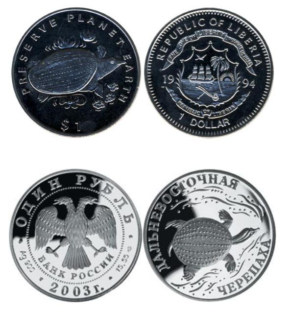 Трионикс китайский на монетах