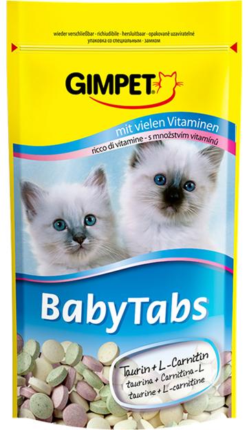 таблетки с витаминами для котят